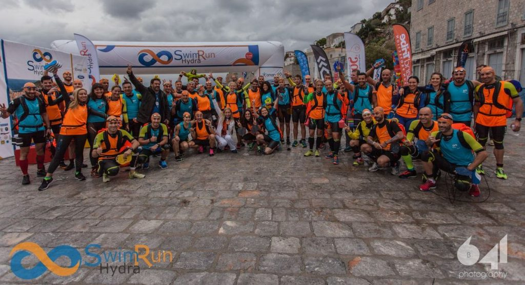 swimrunhydra1 1
