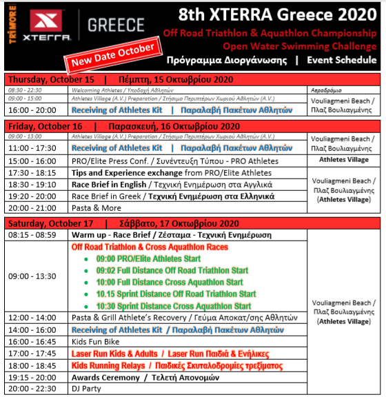 updated programme xterra1