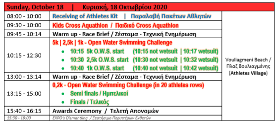 updated programme xterra2